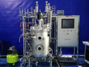 Cell Bioreactor (Pilot) Image